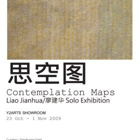 contemplation-maps-poster